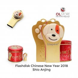 Kingston Edisi Imlek 2018 Shio Anjing